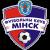 Wfc Minsk (W)
