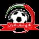 Shabab AL Ordun